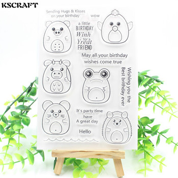 KSCRAFT O Zi Mare Limpede Transparent Silicon Timbre pentru DIY Scrapbooking/Carte de a Face/Copii Distractiv Decor Consumabile